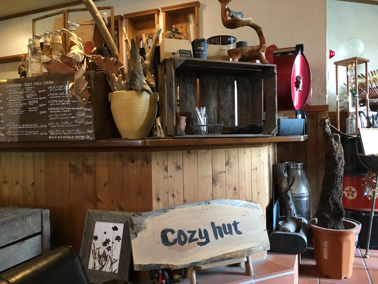 コージーハット (Cozy hut)